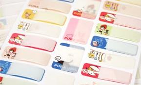 Monochrome Sticker(9mm X 22mm)